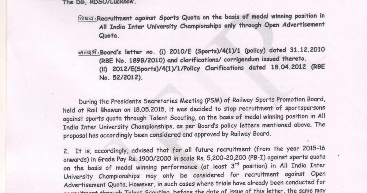 Recruitment against sports quota PDF - Google Drive