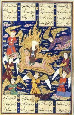 Représentation de l'ascension céleste du Prophète de l'Islam, dont le visage est voilé (Mi'raj, Ispahan, XVIIe siècle).jpg