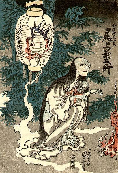 The Story of Oiwa and Tamiya Iemon