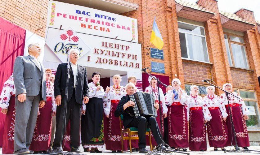 Решетилівська весна 2015