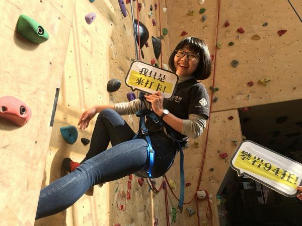 台北室內攀岩體驗