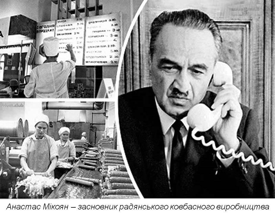"""""""Пристрасті за ковбасою"""": соціальні та політичні наслідки продовольчого дефіциту в УРСР другої половини 1980-х – початку 1990-х рр."""