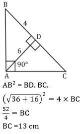 Quantitative Aptitude Quiz For IBPS Clerk Prelims in Malayalam [11th August 2021]_110.1