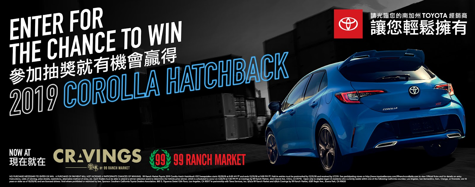 Blog ENTER FOR YOUR CHANCE TO WIN A BRAND NEW 2019 TOYOTA COROLLA