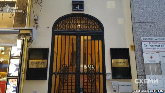 Офіс Steuermann та Bollwerk розташовані в одному офісі у Відні