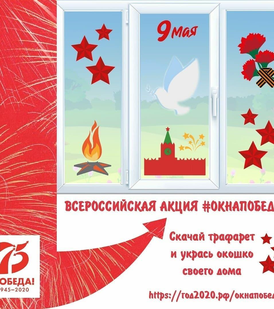http://m.vest-news.ru/files/news_images/2020/05/06/145799_161452.jpg