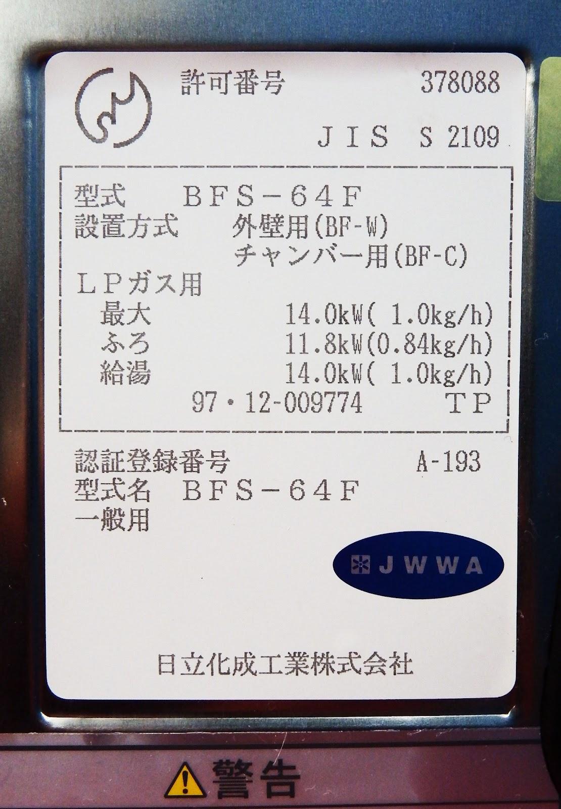DSCF1753.JPG