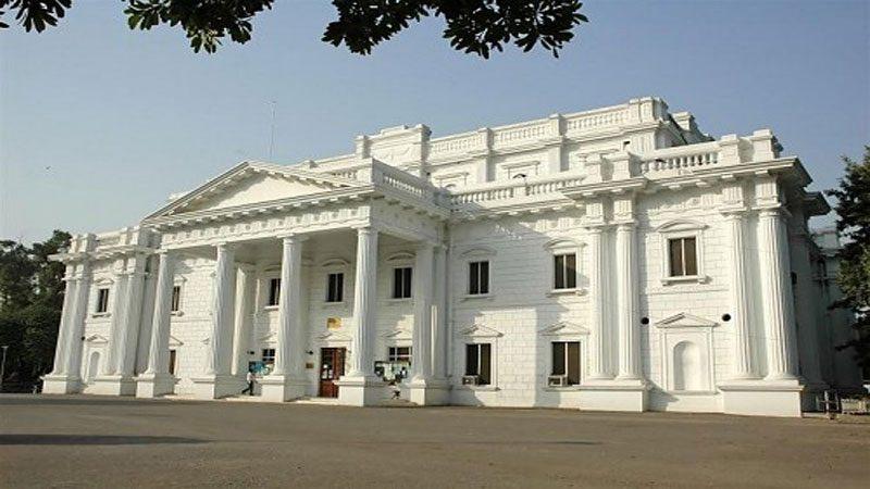 Quaid-e-Azam Library