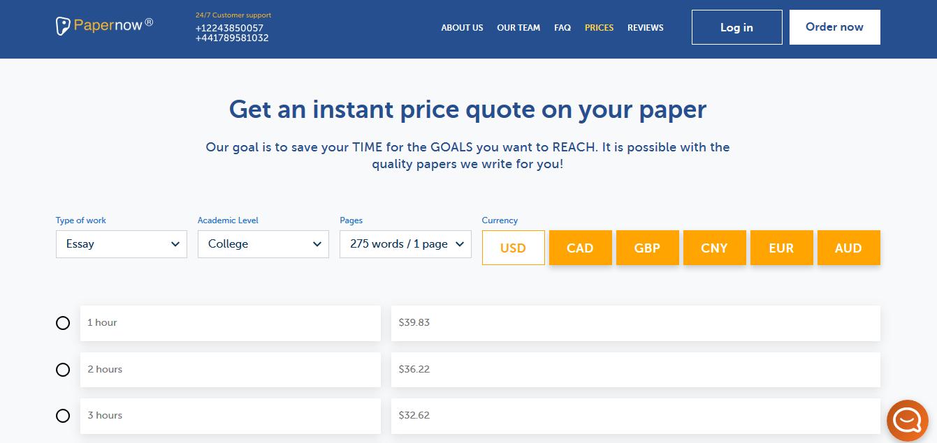 papernow-prices