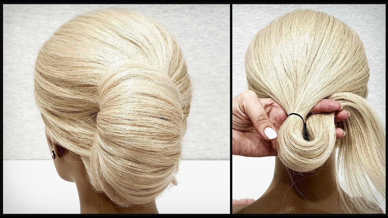 Прическа Ракушка. Простой вариант сделать ее СЕБЕ. Hairstyles Shell.A quick way to make her YOURSELF - YouTube