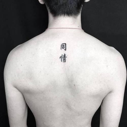 ลายสักจีนขาวดำ 04