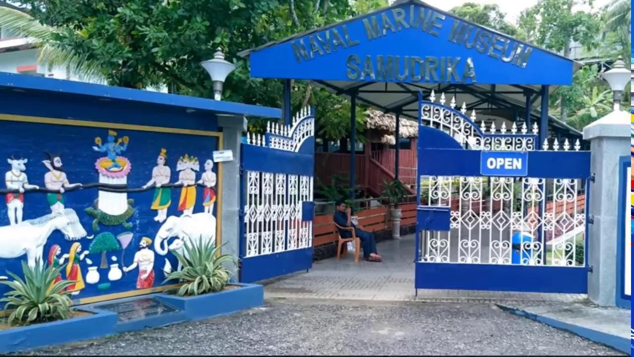 Samudrika Naval Marine Museum.jpg