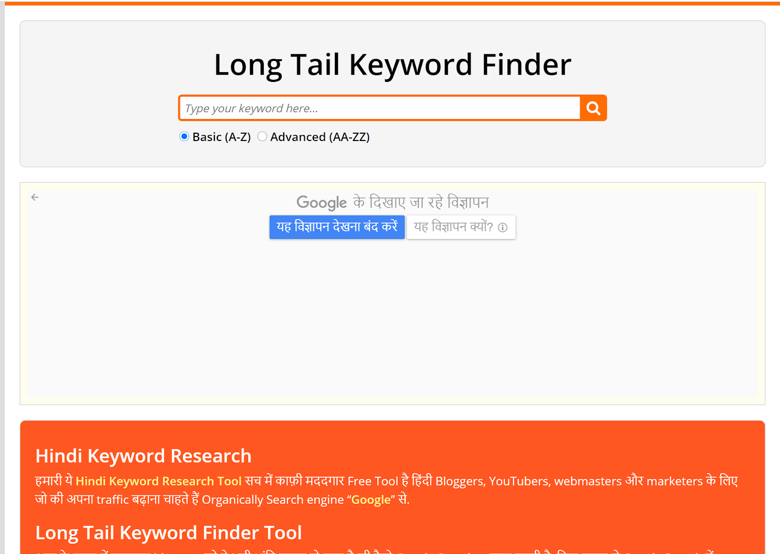 How to do long tail keyword research- Hindime