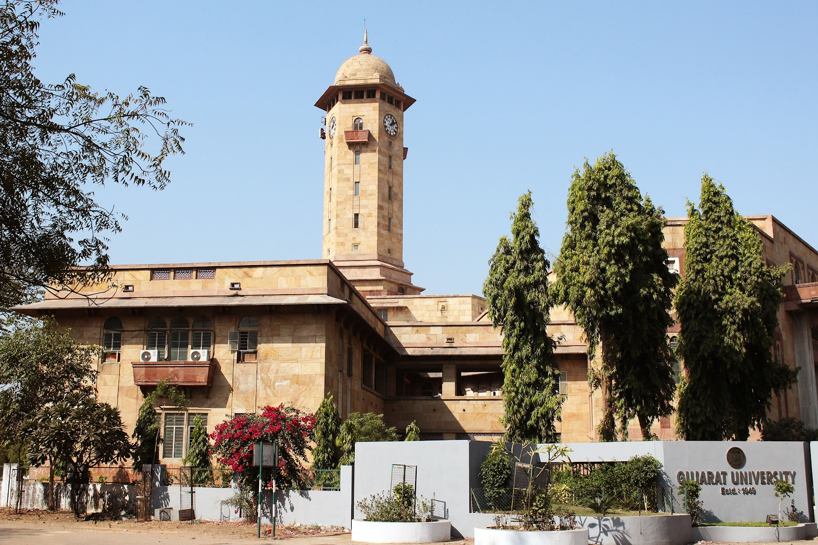 State government universities in India