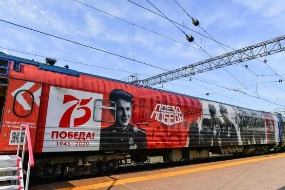 Тюменские школьники посетили «Поезд Победы»