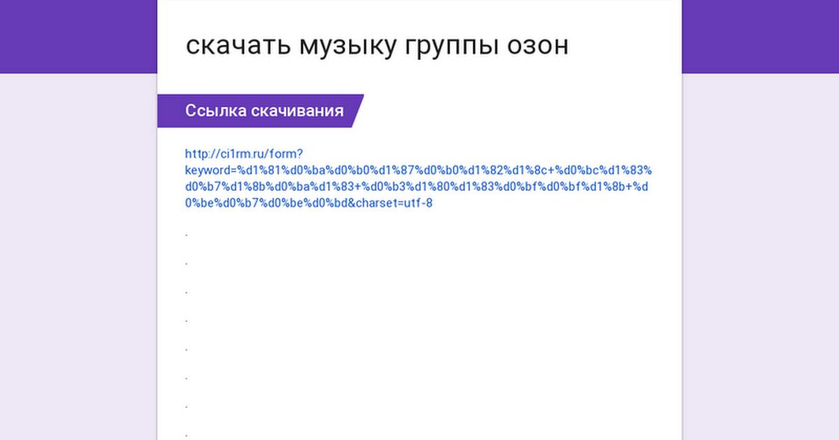 Макс барских сделай громче (ilya ozon remix) » muzoff. Net.