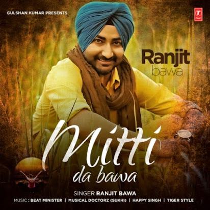 Dj Punjab Songs Dowload