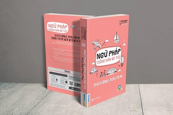 Tài liệu ngôn ngữ Hàn theo chủ đề - 265938