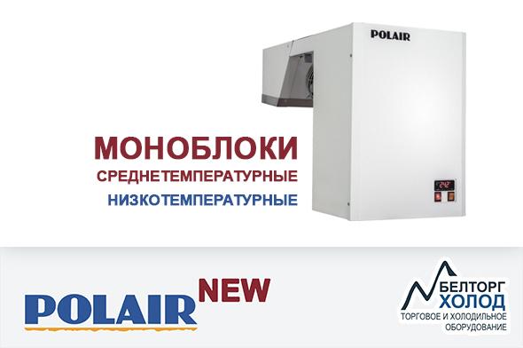 polair2.jpg