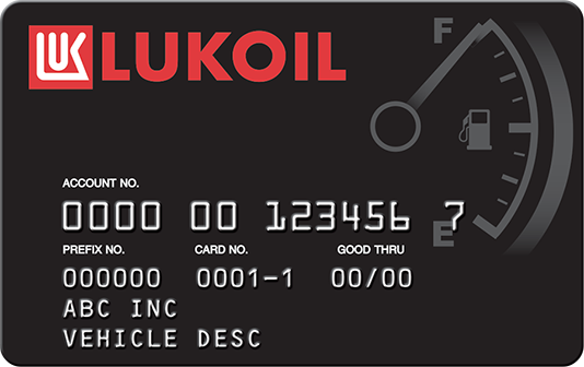 lukoil gas card