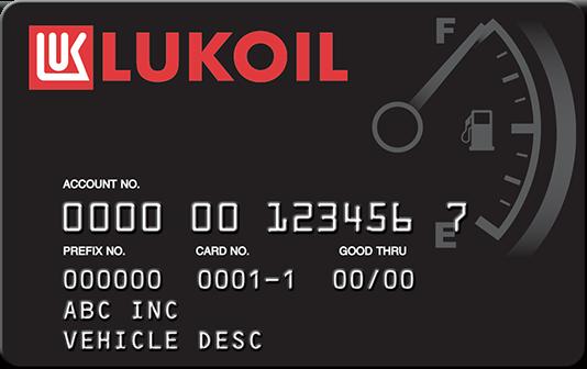 lukoil gas card