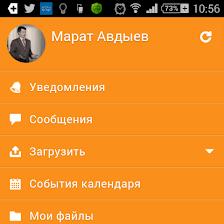 Мобильный МУДЛ