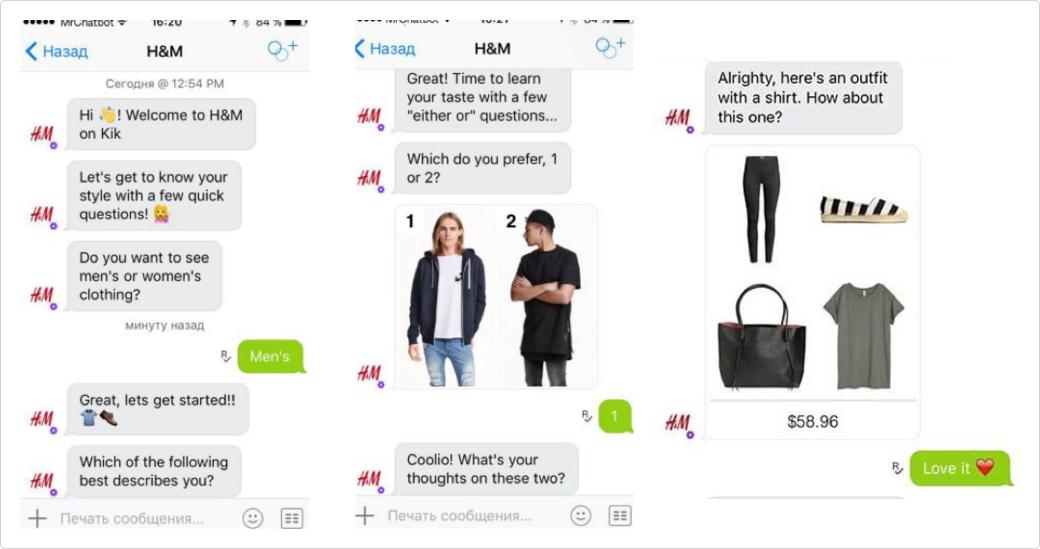 HM chatbot