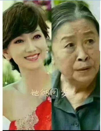 首先,看這張相片。左邊的人是香港大明星趙雅芝63歲與右邊的大媽同齡。