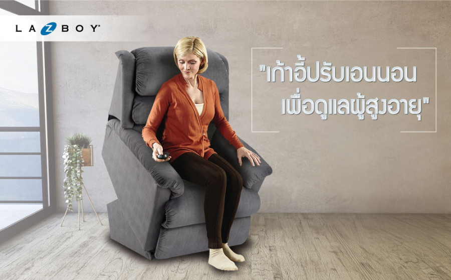 A person sitting on a couchDescription automatically generated with medium confidence
