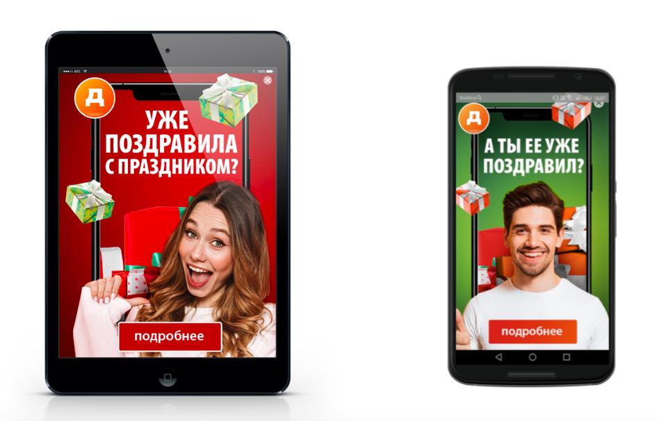 Как выбрать рекламную платформу