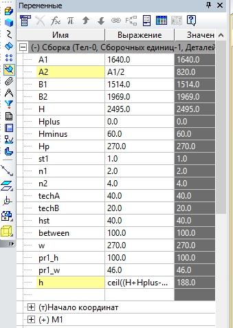 КОМПАС-3D V16.1 x64 - Сборка.jpg