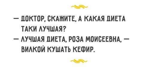 Одесса юмор 1