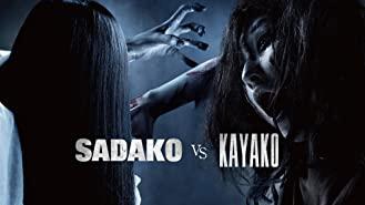 恐怖的日本電影