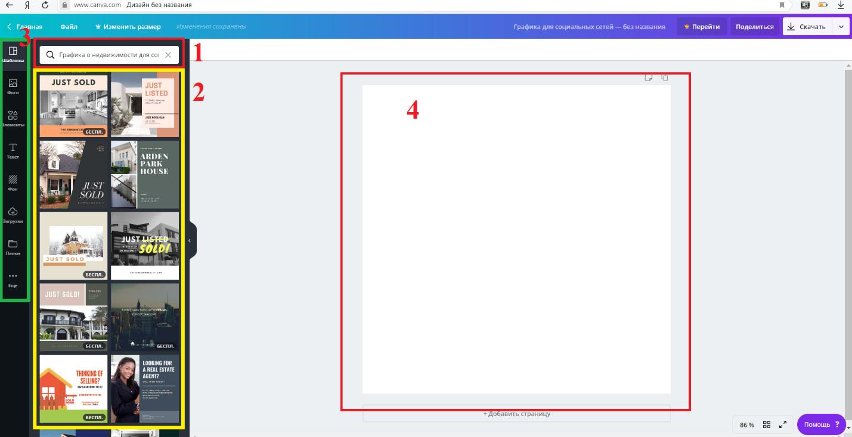 C:\Users\User\Desktop\4.PNG
