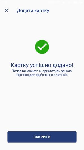 D:РR_commentsTAS2UДобавить картуScreenshot_12_online.kapowai.tas2u.png