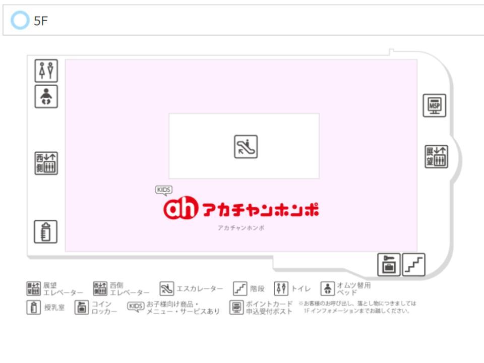 B060.【アルカキット錦糸町】5Fフロアガイド171114版.jpg