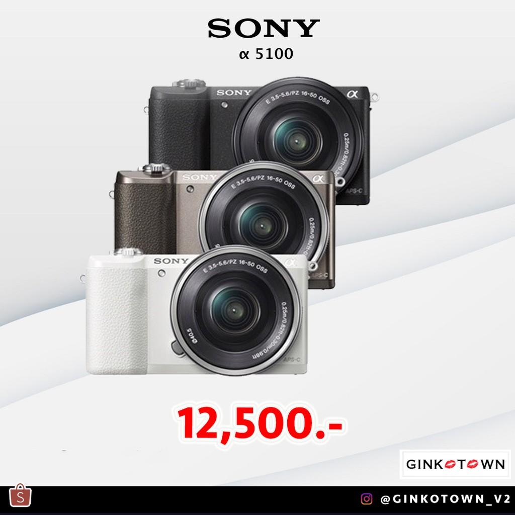 Sony A5100 ราคา 22,990 บาท