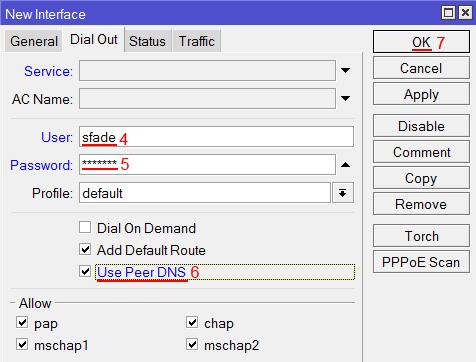 Настройка пользователя и пароля PPPoE MikroTik