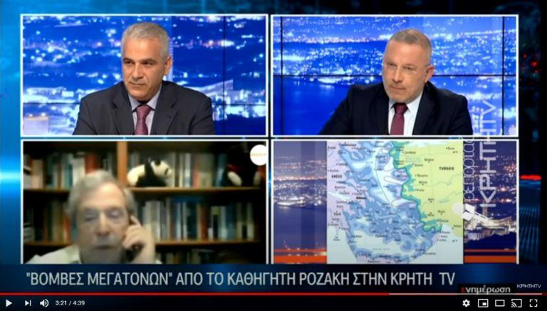 Ροζάκης Χρήστος: Αντιδράσεις μετά τις δηλώσεις του για το Καστελόριζο