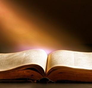 Αγία Γραφή.jpg