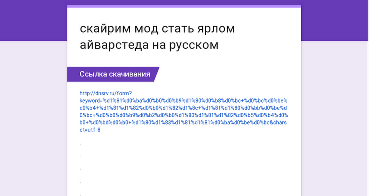 modified uninstall other cracks что делать