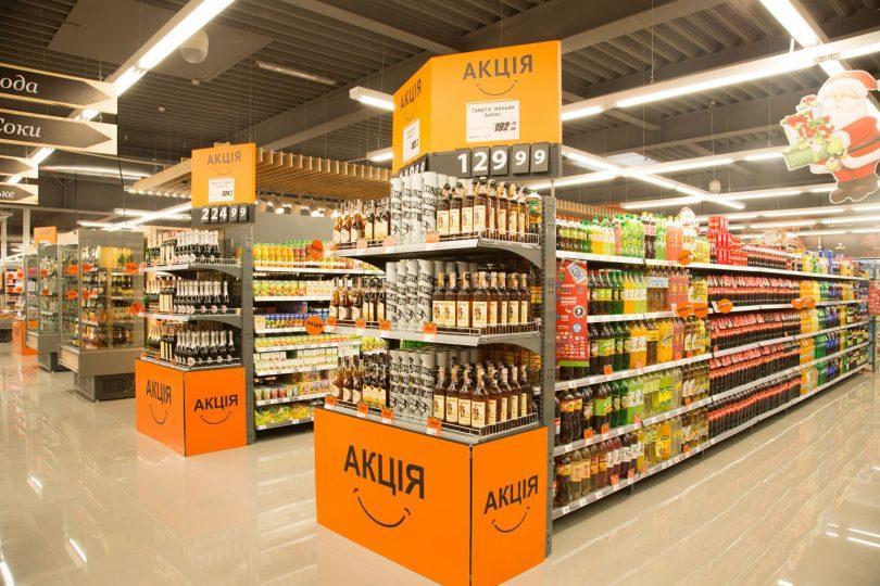 VARUS відкрив новий супермаркет в Дніпрі