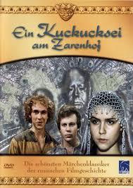 https://de.wikipedia.org/wiki/Am_Sankt-Nimmerleinstag