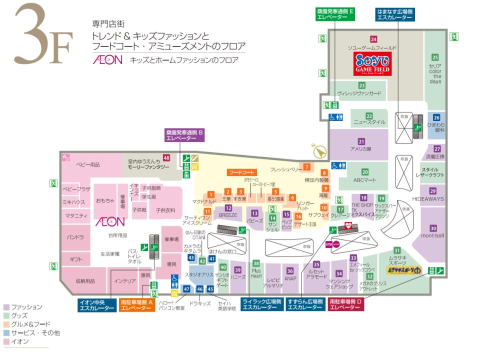 A003.【札幌発寒】3階フロアガイド 170414版.jpg
