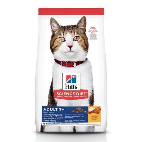 Hill's Science Diet อาหารแมว อายุ 7 ปีขึ้นไป ขนาด 1.5 กก. | ShopAt24.com