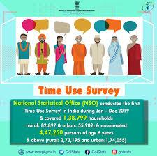 The first 'Time use survey' in India is... - Ministry of Statistics and  Programme Implementation | Facebook