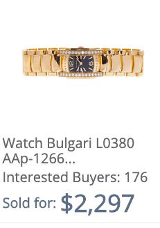 how sell watch vintage bulgari