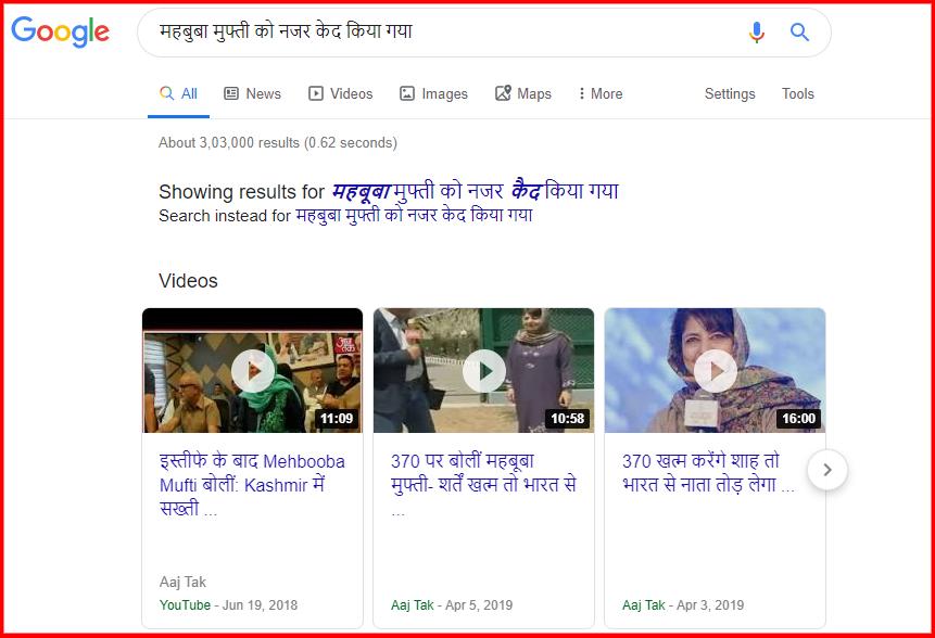 screenshot-www.google.com-2019.08.03-21-22-08.png