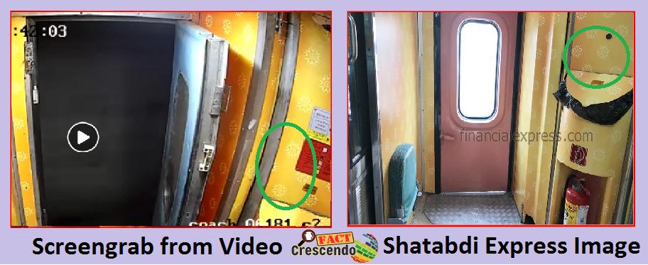 C:\Users\Fact5\Desktop\Indrayani Express\Shatabdi Express.png