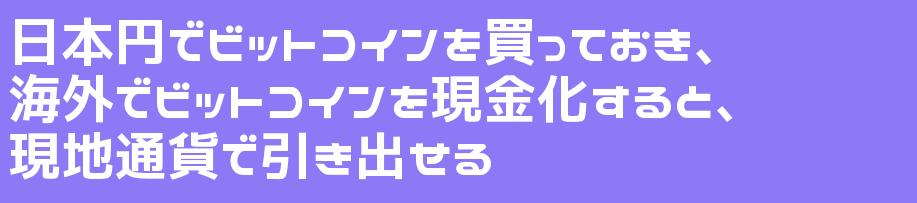 freefont_logo_nicokaku_v1 (3).png
